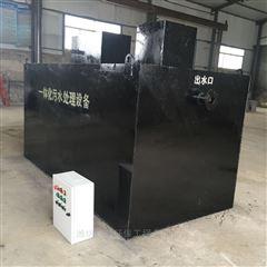 ht-105MBR一体化污水处理设备内部构造出水达标