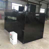 山东MBR一体化污水处理设备出水标准