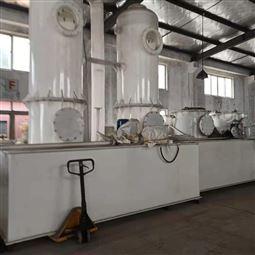 氯气仓库漏氯吸收中和装置自动化控制