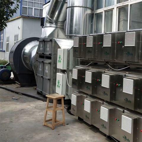 吹膜机废气处理设备