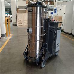 FBSH-5500 5.5KW 380V 50HZ防爆重型移动脉冲吸尘器