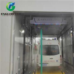 FGL-120医院救护车洗消中心