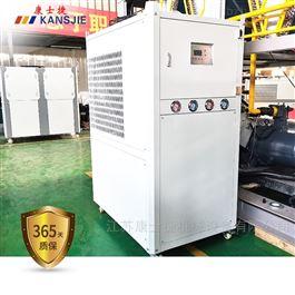 出口贸易生产炼胶机风冷型一体式冰水机