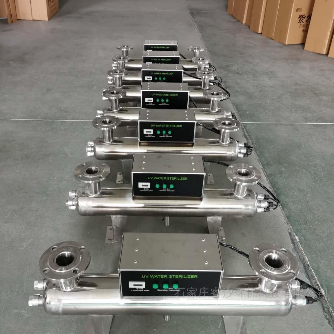 睿汐ZD-XZY30-32紫外线消毒器设备