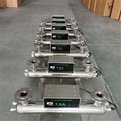 睿汐ZD-XZY30-28紫外线消毒器设备