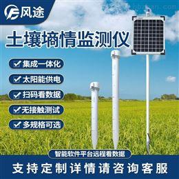 FT-TDR便携式土壤墒情监测站