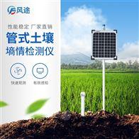 FT-TDR土壤墒情安全监测系统