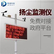 JD-YC08工地扬尘检测仪价格