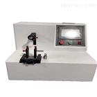 LT-Z016医用外科手术刀片锋利度测试机