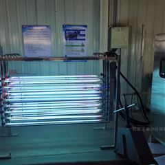 睿汐常州明渠紫外线消毒器