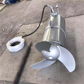 亿恒液下搅拌机  潜水搅拌器
