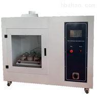 HT-356阻干态微生物穿透测试仪