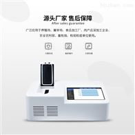 FT-PCR08荧光定量pcr分析仪