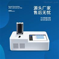 FT-PCR08非洲猪瘟实验室设备