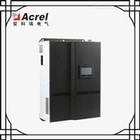 空调设备用APF有源电力滤波器型号
