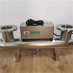 睿汐RZ-UV2-DH25FW 过流紫外线消毒器