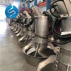 氧化沟潜水搅拌机