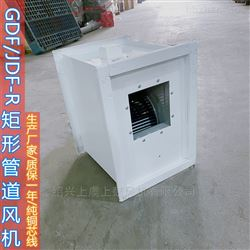 GDF-3.0-1750m³/h-0.37kwGDF-3.0管道式离心风机 矩形静音风机箱
