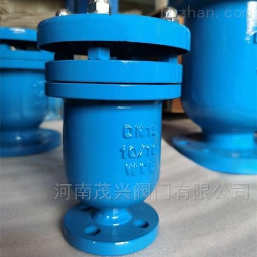 HBGP4X角型防水锤排气阀