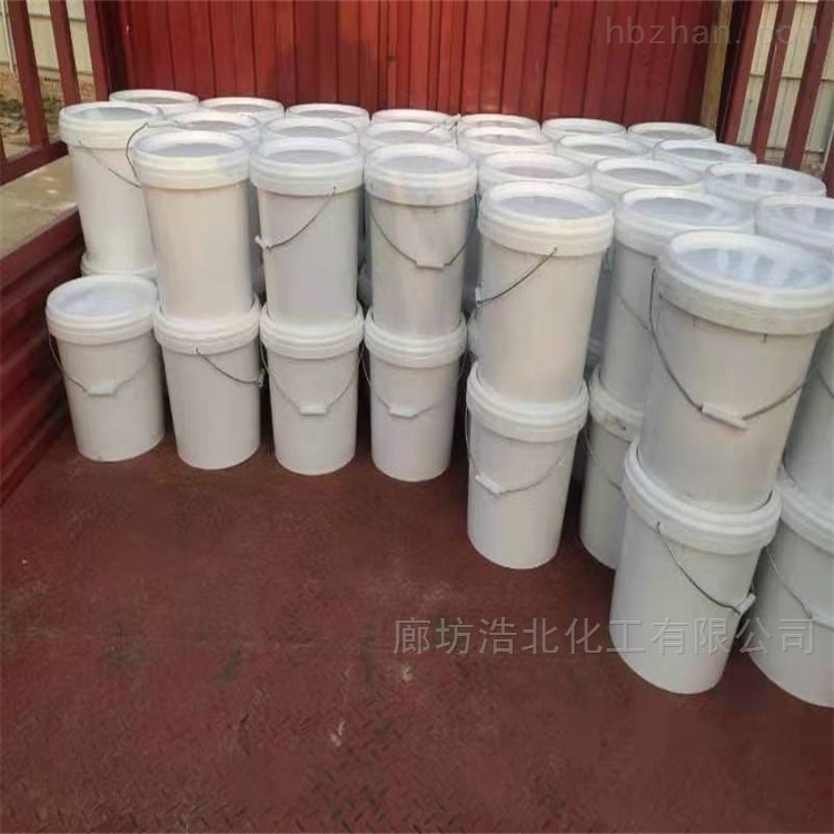 液体锅炉臭味剂生产厂家排名
