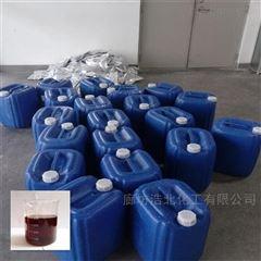 批发防丢水臭味剂每吨水添加4克