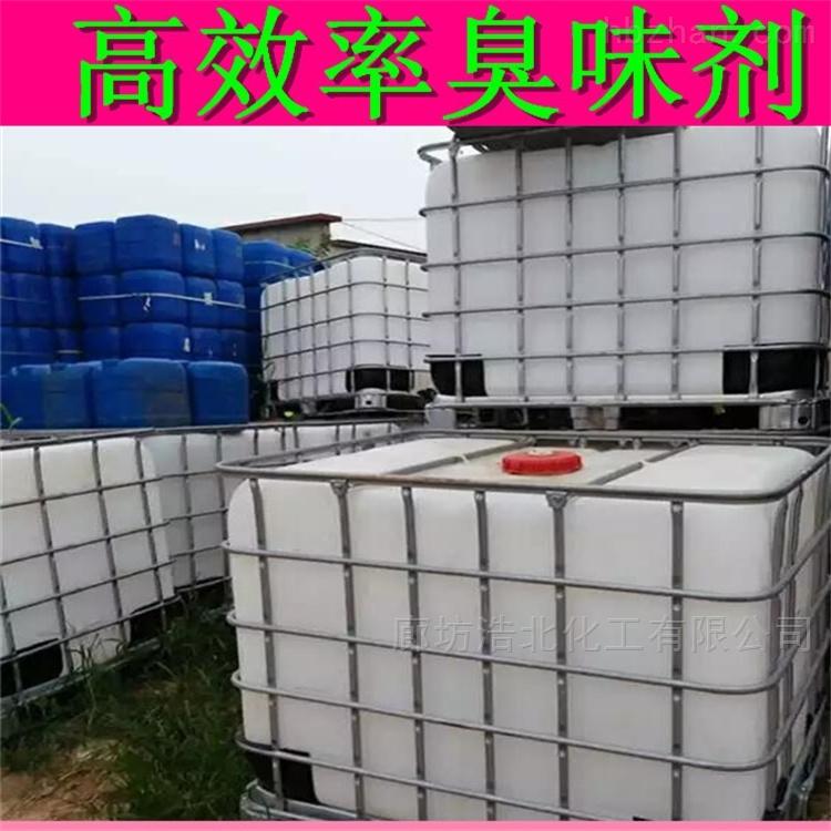 防丢水臭味剂使用方法
