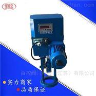 DKZ4100DKZ调节型直行程电动执行器
