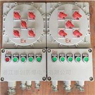 BXMD-立式油田罐区电厂防爆配电箱