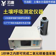YT-T80X土壤呼吸监测系统