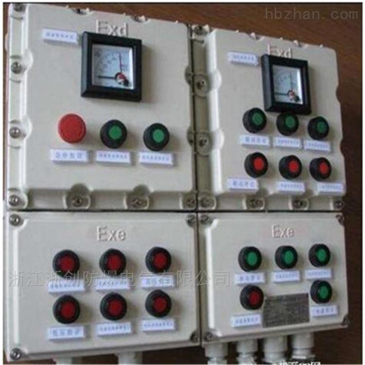 煤炭输送带 防爆控制箱