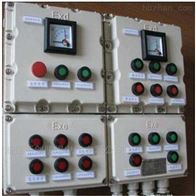 BXK-一控一备用防爆水泵控制箱