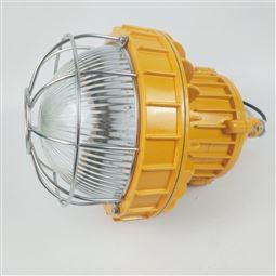 服装加工厂用足功率LED防爆灯