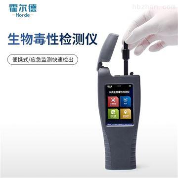 HED-DXS便携式水质毒性快速检测仪