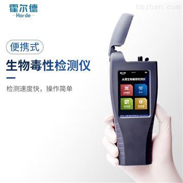 HED-DXS水质生物毒性分析检测仪
