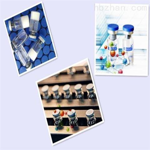 乙酸钠溶液(3mol/L,pH3.6-5.0,RNase free)