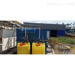 可定制养殖污水处理设备溶气气浮机