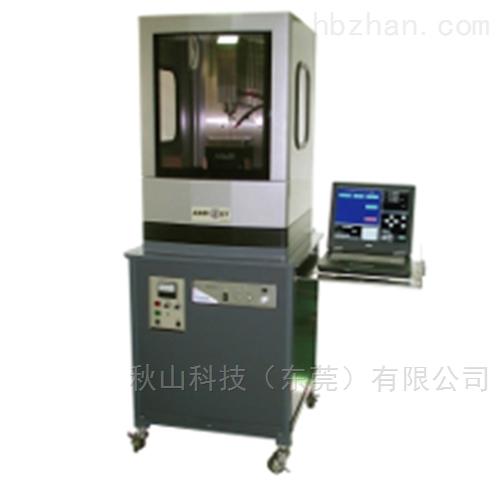日本kumakura超声波台式微细加工机