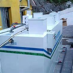 可定制农村生活污水一体化处理设备