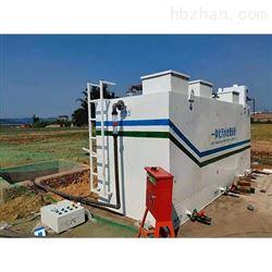 可定制城镇生活污水处理成套一体化设备