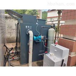 可定制20吨污水处理一体化设备