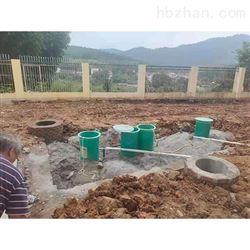 可定制小区农村生活污水处理设备玻璃钢