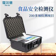 HED-G1800多功能食品安全分析仪