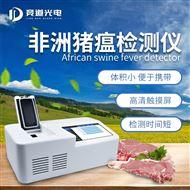 JD-PCR1非洲猪瘟实验室建设