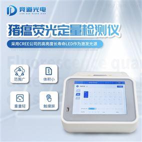 JD-CW16便携式荧光定量PCR检测仪