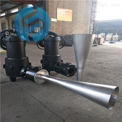 QSB2.2潜水射流曝气泵