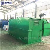 LK社区污水处理设备 凌科至通