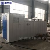 LK小区一体化污水处理设备 凌科至通