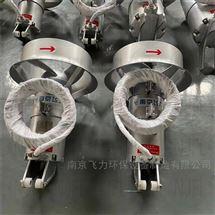 飞力环保QJB2.5/8不锈钢潜水搅拌机