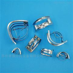 减压塔用金属矩鞍环  鞍形环填料