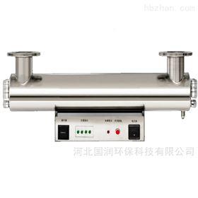 RZ-UV2-LS30生活水紫外线消毒器